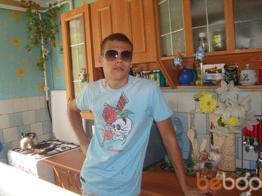 Фото мужчины Dimass, Рыбница, Молдова, 26