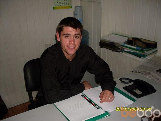 Фото мужчины alex, Москва, Россия, 29