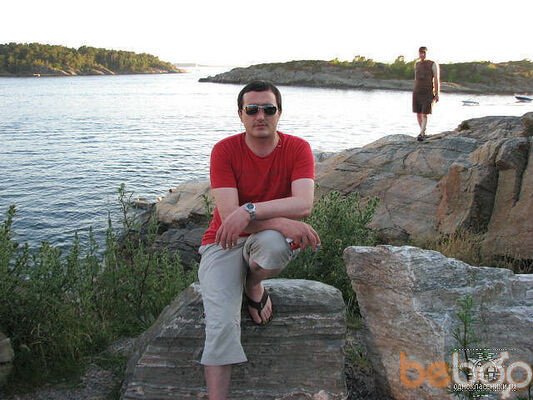 Фото мужчины gogita, Place, Франция, 40