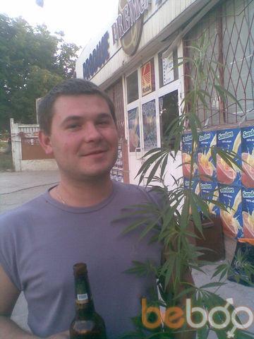 Фото мужчины mertveTTs, Кишинев, Молдова, 35