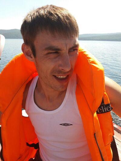 Фото мужчины Костя, Ангарск, Россия, 29