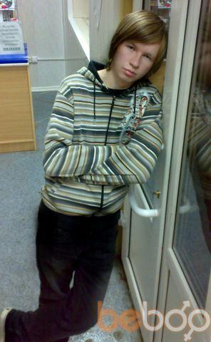 Фото мужчины Максим, Дубна, Россия, 25