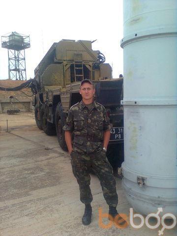 Фото мужчины ДМИТРИЙ, Кривой Рог, Украина, 28