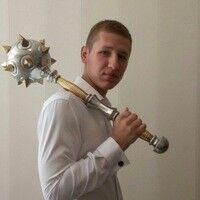 Фото мужчины Влад, Мариуполь, Украина, 20