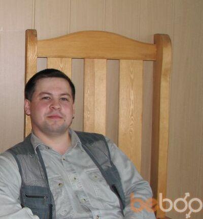 Фото мужчины Manticore, Копейск, Россия, 35