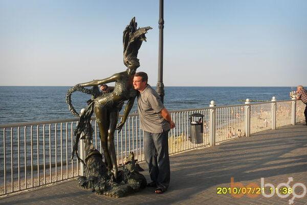 Фото мужчины jek005, Тараз, Казахстан, 36