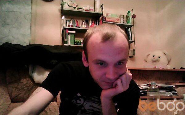 Фото мужчины trahun555, Набережные челны, Россия, 34