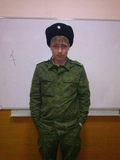 Фото мужчины Даниил, Кострома, Россия, 20