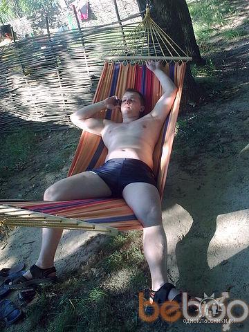 Фото мужчины AYBALIT, Ростов-на-Дону, Россия, 35