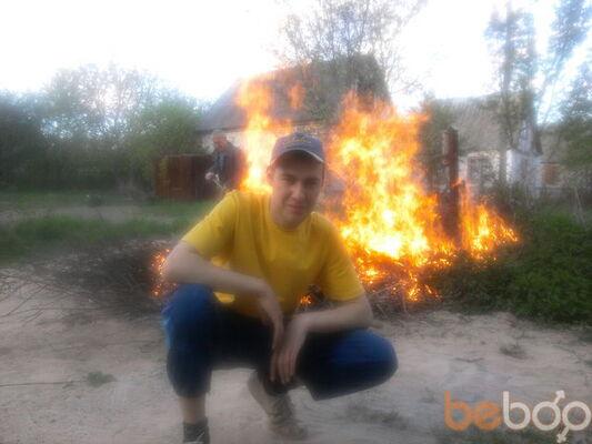 Фото мужчины Андрюха, Житомир, Украина, 33