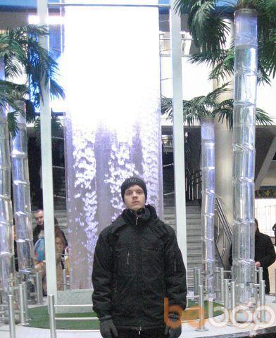Фото мужчины qwertyOleg, Днепропетровск, Украина, 26