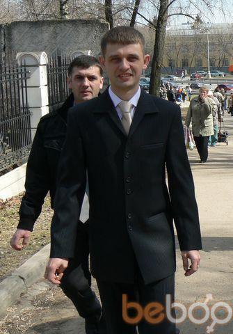 Фото мужчины artgolum, Саратов, Россия, 37