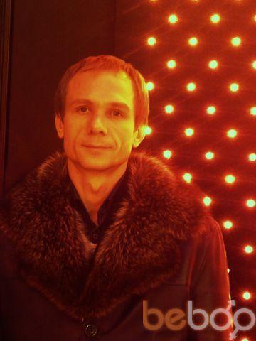Фото мужчины Артем, Орск, Россия, 39