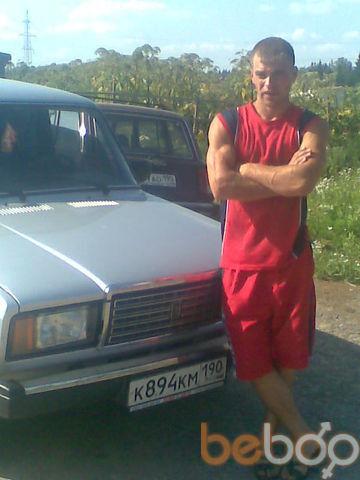 Фото мужчины саня, Кодру, Молдова, 39