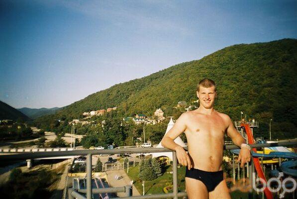 Фото мужчины Дмитрий, Тюмень, Россия, 33