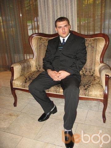 Фото мужчины Dems, Донецк, Украина, 29