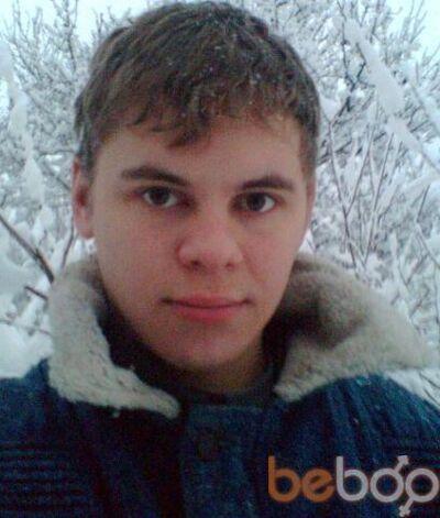 Фото мужчины atranv, Харьков, Украина, 29
