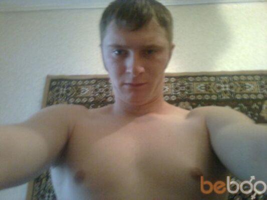 Фото мужчины xxxxdima, Минск, Беларусь, 32