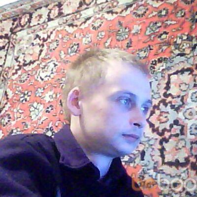 Фото мужчины farik, Кременчуг, Украина, 31