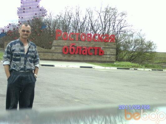 Фото мужчины пашка, Дедовичи, Россия, 53