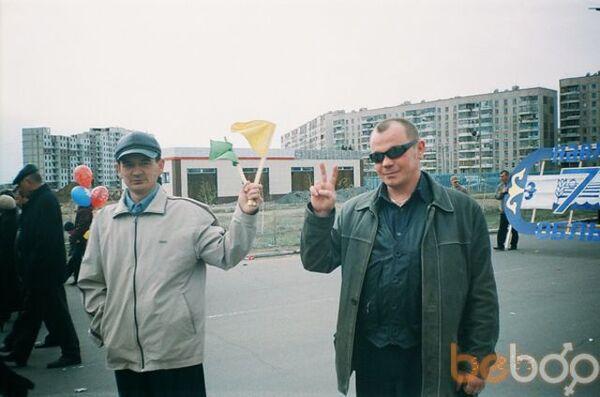 Фото мужчины АЛЕКСАНДР, Павлодар, Казахстан, 45
