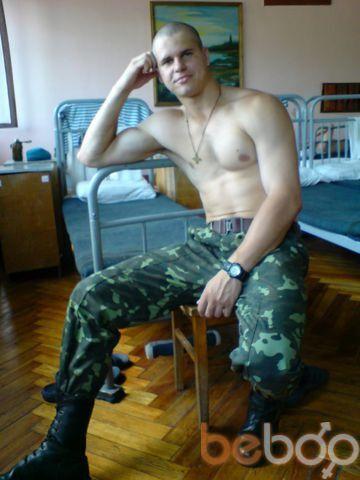 Фото мужчины Денис, Донецк, Украина, 31