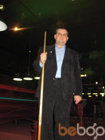 Фото мужчины Tema, Киев, Украина, 34