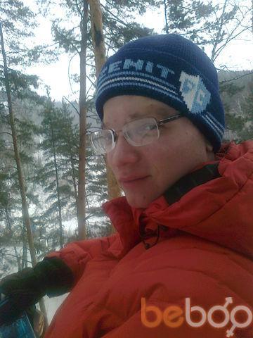 Фото мужчины Айрат, Сургут, Россия, 28