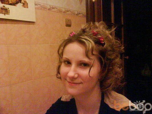 Фото девушки мария, Электросталь, Россия, 31