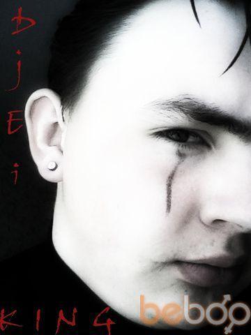 Фото мужчины DIMA_DJeI, Зарафшан, Узбекистан, 26