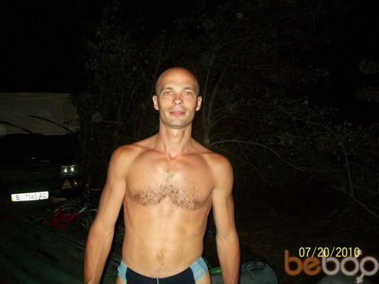Фото мужчины ADAM, Полтава, Украина, 36