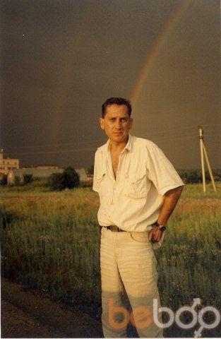 Фото мужчины Алексей, Пермь, Россия, 42