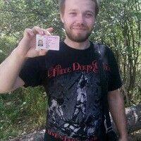 Фото мужчины Максим, Пермь, Россия, 24