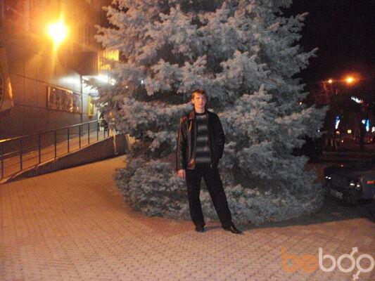 Фото мужчины Gennadij, Кривой Рог, Украина, 37