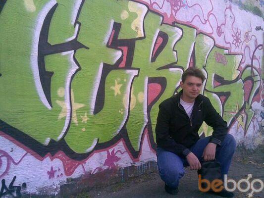 Фото мужчины Fenix, Николаев, Украина, 29