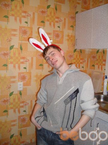 Фото мужчины синий, Омск, Россия, 31