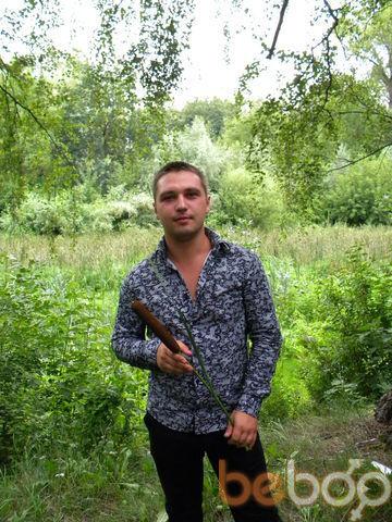 Фото мужчины Максим, Киев, Украина, 29