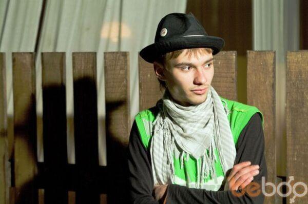 Фото мужчины Вуджин, Тольятти, Россия, 24
