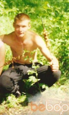 Фото мужчины Dimon, Сумы, Украина, 26