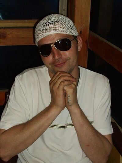 Фото мужчины Никита, Челябинск, Россия, 32