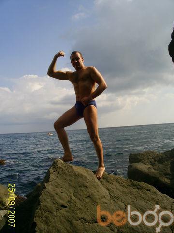 Фото мужчины Aleks, Запорожье, Украина, 41