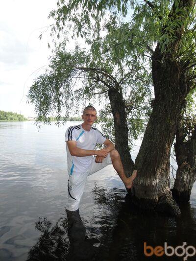 Фото мужчины sergey, Херсон, Украина, 38