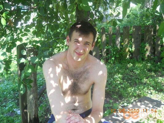 Фото мужчины Zafar, Апатиты, Россия, 33