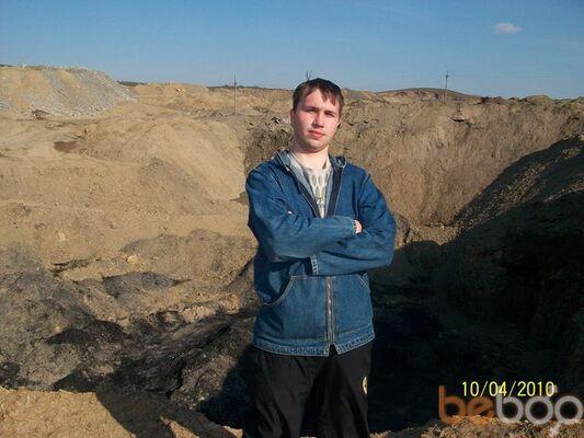 Фото мужчины Dino777, Алчевск, Украина, 27