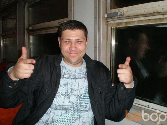 Фото мужчины GeteroMan, Макеевка, Украина, 31
