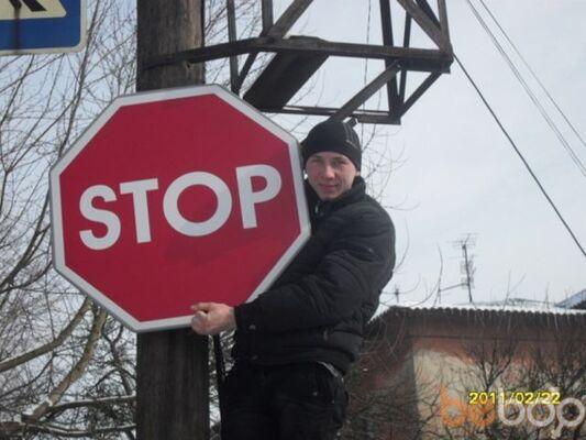 Фото мужчины myrik, Ковель, Украина, 26