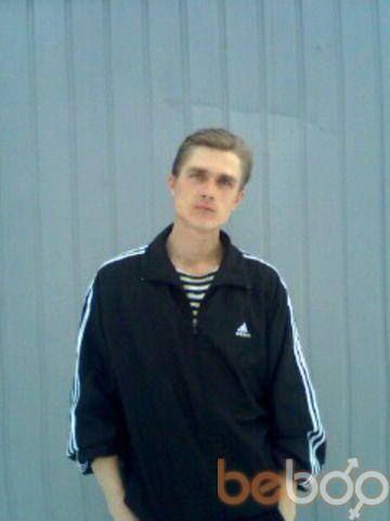 Фото мужчины lbvf97, Екатеринбург, Россия, 38
