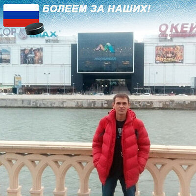 знакомств сайт сочинский гей