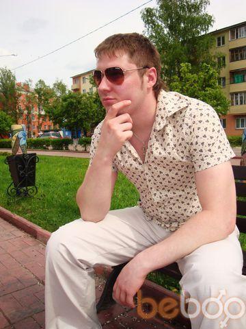 Фото мужчины AlexDee, Димитровград, Россия, 30