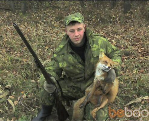 Фото мужчины 2332, Бобруйск, Беларусь, 31